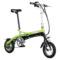 永久 电动自行车 36V 锂电池 12吋 迷你电动车 折叠锂电动车 超轻mini 黑绿色 12吋产品图片2