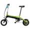 永久 电动自行车 36V 锂电池 12吋 迷你电动车 折叠锂电动车 超轻mini 黑绿色 12吋产品图片3