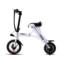 法克斯 MiniFox 迷你折叠电动车便携时尚助力成人小电动自行车都市电动 白色青春版30公里产品图片2
