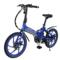 易可达 镁铝合金五级变速智能助力可折叠锂电电动自行车20寸一体轮男女式学生成人通用 宝石蓝产品图片1