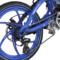 易可达 镁铝合金五级变速智能助力可折叠锂电电动自行车20寸一体轮男女式学生成人通用 宝石蓝产品图片3