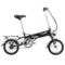 喜德盛 电动自行车 折叠电动车 36V锂电池 14寸超轻迷你代驾车 先行者3 电动车 黑色产品图片1