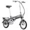 喜德盛 电动自行车 折叠电动车 36V锂电池 14寸超轻迷你代驾车 先行者3 电动车 黑色产品图片2