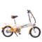 永久 折叠电动车 mini电动车 锂电电动自行车 16寸36V隐藏可锁锂电池 亮橙产品图片1