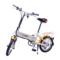永久 折叠电动车 mini电动车 锂电电动自行车 16寸36V隐藏可锁锂电池 亮橙产品图片2