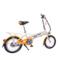 永久 折叠电动车 mini电动车 锂电电动自行车 16寸36V隐藏可锁锂电池 亮橙产品图片3