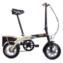 堡森 Instone硬石头智能自行车36V锂电折叠车12寸成人特制钢架休闲通勤代步代驾便携式单车产品图片主图