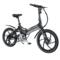 易可达 镁铝合金五级变速智能助力可折叠锂电电动自行车20寸一体轮男女式学生成人通用 气质黑产品图片1