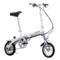 喜德盛 折叠迷你电动车 mini denpo 超轻 电动自行车 锂电池 电动车 36V迷你3 白色 12寸产品图片2