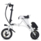 法克斯 Mini折叠电动自行车锂电电动滑板车成人迷你单车便携时尚助力车代步车代驾 白色30公里产品图片1