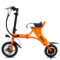 法克斯 Mini折叠电动自行车锂电电动滑板车成人迷你单车便携时尚助力车代步车代驾 白色30公里产品图片2