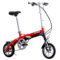 喜德盛 折叠迷你电动车 mini denpo 超轻 电动自行车 锂电池 电动车 36V 迷你3 红色  12寸产品图片2