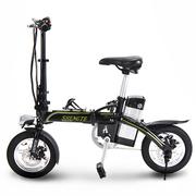 升特 锂电电动车 成人迷你可折叠电动自行车 助力车代步车ST-1202 15.4Ah 进口电芯  黑色