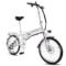 哥得圣 电动自行车成人轻便携迷你可折叠锂电池电动滑板车48V电瓶车代步助力变速男女士电单车 16寸20寸旗舰版48V付款需留言尺寸和颜色产品图片2