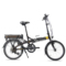 smartmotion 新西兰 e-20 电动自行车锂电池 折叠电动自行车 变速助力自行车 20寸 棕色产品图片1