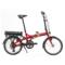 smartmotion 新西兰 e-20 电动自行车锂电池 折叠电动自行车 变速助力自行车 20寸 红色产品图片1