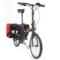 smartmotion 新西兰 e-20 电动自行车锂电池 折叠电动自行车 变速助力自行车 20寸 红色产品图片2