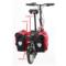 smartmotion 新西兰 e-20 电动自行车锂电池 折叠电动自行车 变速助力自行车 20寸 红色产品图片3