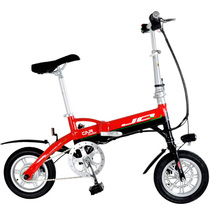 JQ 悠骑 12寸迷你折叠电动自行车 超轻锂电动车折叠车悠美男女款产品图片主图