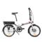 smartmotion 新西兰 e20 eco 电动自行车锂电池 折叠电动自行车 内三变速助力自行车 20寸 白色产品图片1