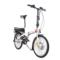 smartmotion 新西兰 e20 eco 电动自行车锂电池 折叠电动自行车 内三变速助力自行车 20寸 白色产品图片2