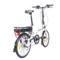 smartmotion 新西兰 e20 eco 电动自行车锂电池 折叠电动自行车 内三变速助力自行车 20寸 白色产品图片3