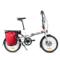 smartmotion 新西兰 e20 eco 电动自行车锂电池 折叠电动自行车 内三变速助力自行车 20寸 白色产品图片4