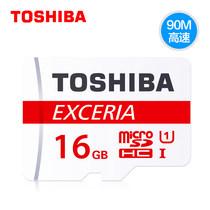 东芝 M302 16G产品图片主图
