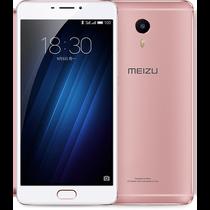 魅族 魅蓝Max 64GB 全网通 粉色产品图片主图