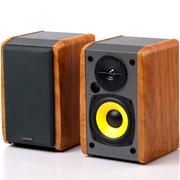 漫步者 R1000BT 2.0声道 多媒体音箱  蓝牙音箱