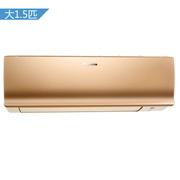 大金 FTXR236SC-N 大1.5匹 2级能效 挂壁式直流变频空调 金色