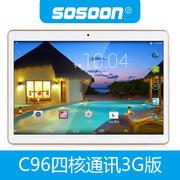 SOSOON C96 四核通迅3G版 9.6英寸平板电脑