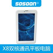 SOSOON X8 双核通讯2G 7英寸平板电脑