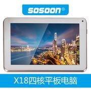 SOSOON X18 四核