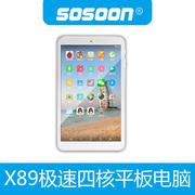 SOSOON X89 极速四核