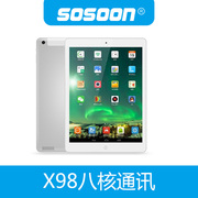 SOSOON X98 八核通讯版