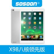 SOSOON X98 极速八核领先版