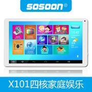 SOSOON X101 四核家庭娱乐版