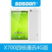 SOSOON X700 四核通讯4G