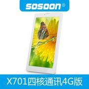 SOSOON X701 四核通讯4G
