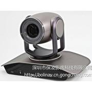保凌 VCC-HD820SD
