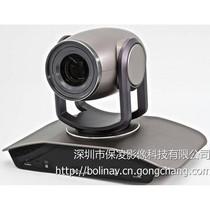 保凌 VCC-HD820SD产品图片主图