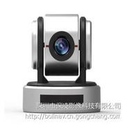 保凌 VCC-HD10