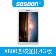 SOSOON X800 四核通讯4G