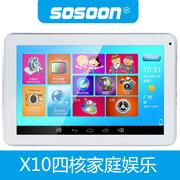 SOSOON X10 极速四核家庭版 9英寸平板电脑
