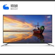 微鲸 W65L