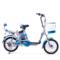 永久 电动车 foreve天能锂电车 朗动 16吋锂电车 48V10AH 锂电池电动自行车 浅蓝色产品图片1