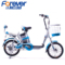 永久 电动车 foreve天能锂电车 朗动 16吋锂电车 48V10AH 锂电池电动自行车 浅蓝色产品图片2