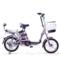 永久 电动车 foreve天能锂电车 朗动 16吋锂电车 48V10AH 锂电池电动自行车 浅蓝色产品图片4
