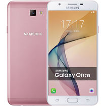 三星 2016版 Galaxy On7(G6100)32G 嫣霞粉 全网通 4G手机 双卡双待产品图片主图